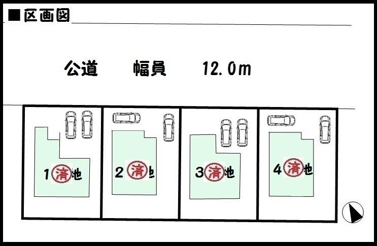 【木津川市城山台11期 新築一戸建て 】区画図面