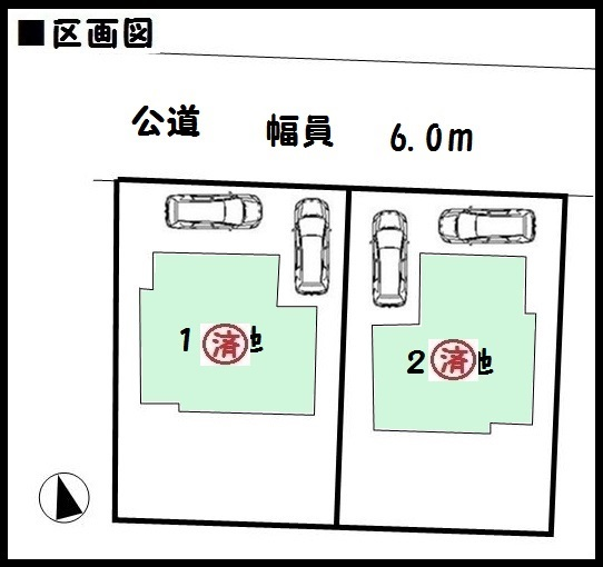 【木津川市城山台2期 新築一戸建て 】区画図面