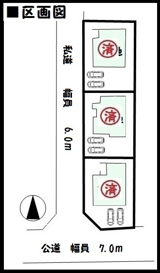 【橿原市大垣町 新築一戸建て】区画図面