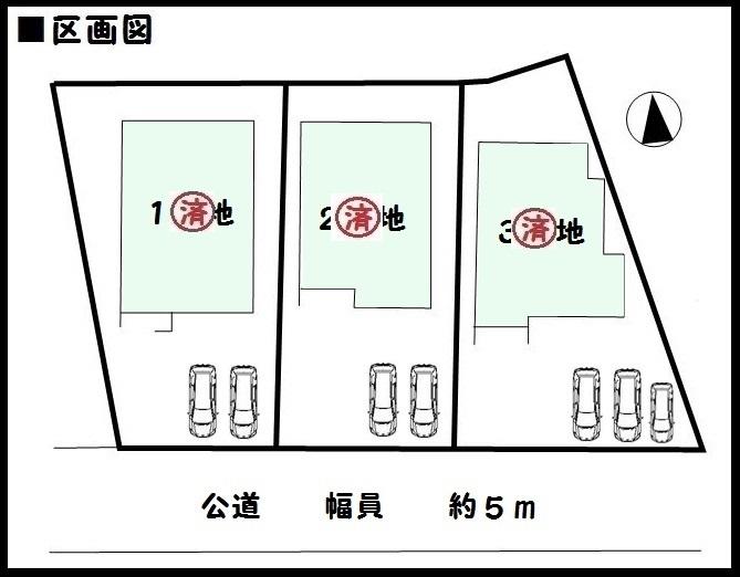 【香芝市磯壁2期 新築一戸建て 】区画図面