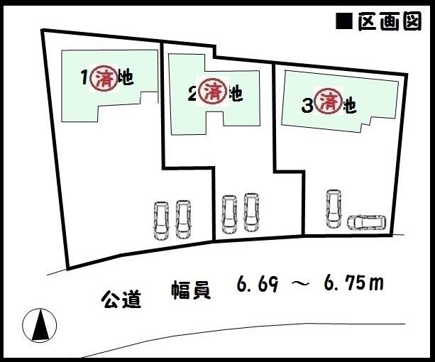 【香芝市旭ヶ丘2期 新築一戸建て 】区画図面