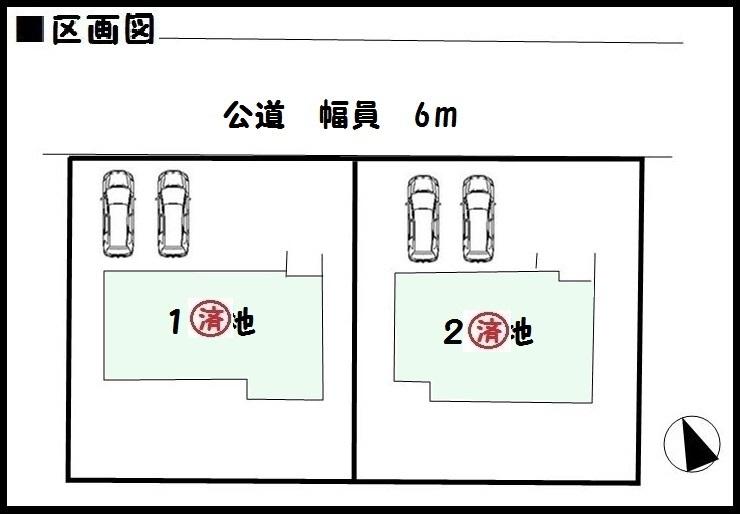 【木津川市城山台第8 新築一戸建て 】区画図面