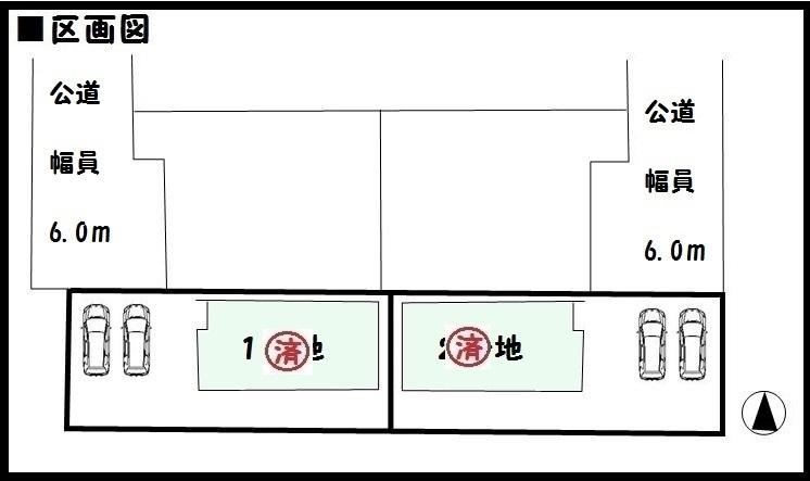 【橿原市小綱町2期 新築一戸建て 】区画図面