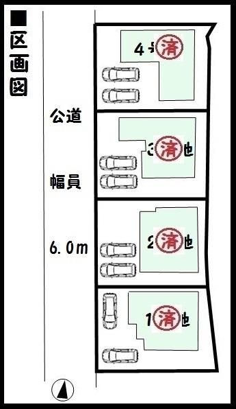 【河合町池部第1 新築一戸建て 】区画図面