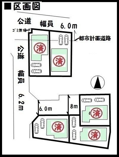 【葛城市葛木 新築一戸建て 】区画図面