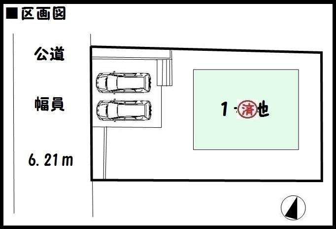 【生駒市鹿ノ台西 新築一戸建て 】区画図面