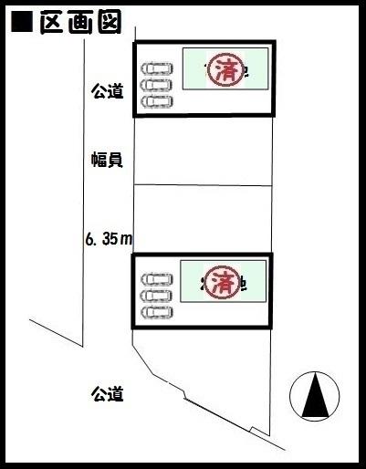 【桜井市高田 新築一戸建て 】区画図面