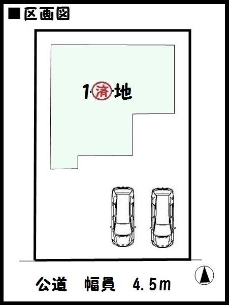 【大和郡山市第4千日町 新築一戸建て 】区画図面