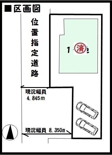 【桜井市大福第1 新築一戸建て 】区画図面