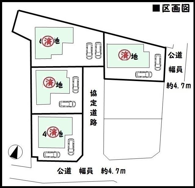 【葛城市忍海第1 新築一戸建て 】区画図面