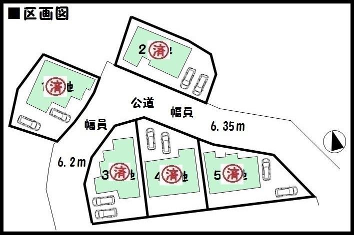【桜井市桜井4期 新築一戸建て 】区画図面