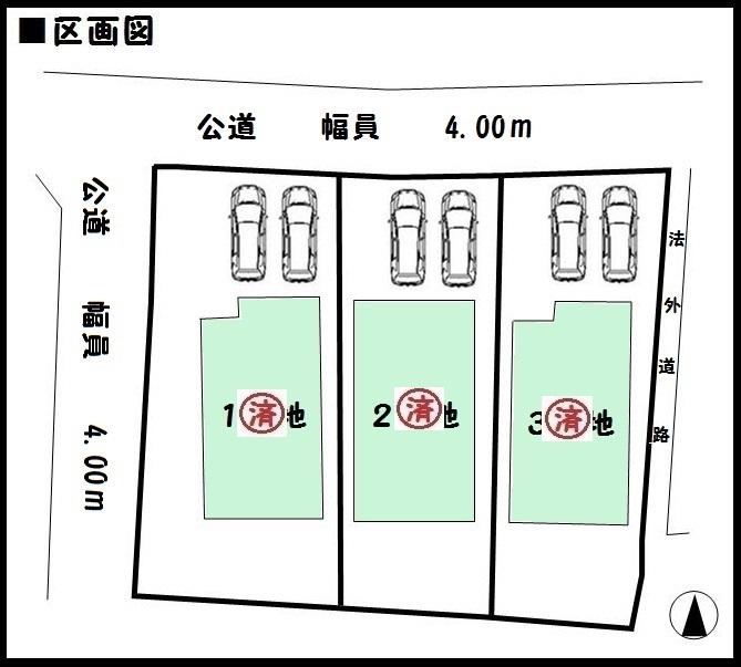 【大和郡山市九条町第9 新築一戸建て 】区画図面