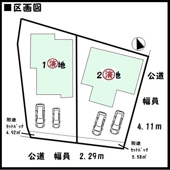 【大和郡山市第2額田部北町 新築一戸建て 】区画図面