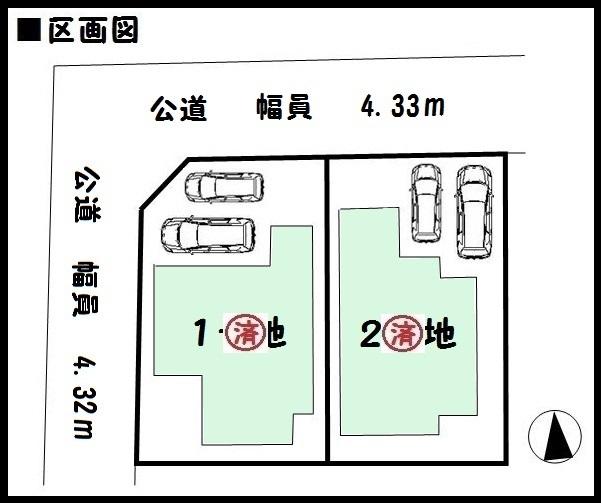 【橿原市大久保町2期 新築一戸建て 】区画図面