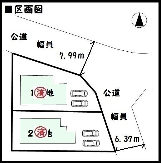 【生駒市青山台2期 新築一戸建て 】区画図面