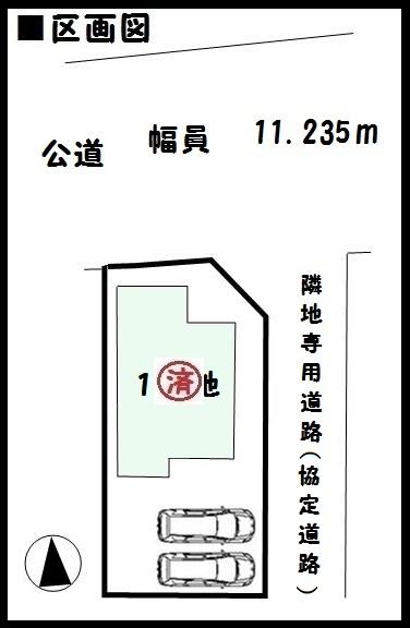 【川西町結崎第12 新築一戸建て 】区画図面