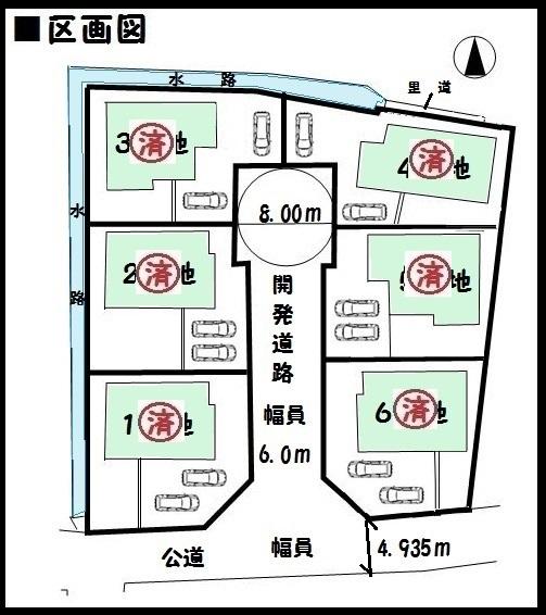 【広陵町中第2 新築一戸建て 】区画図面