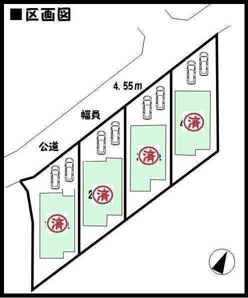 【香芝市畑三丁目 新築一戸建て 】区画図面