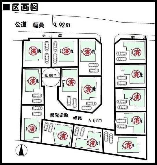 【葛城市東室 新築一戸建て 】区画図面