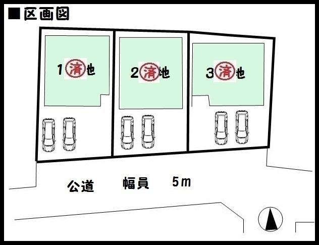 【奈良市平松5丁目第3 新築一戸建て 】区画図面