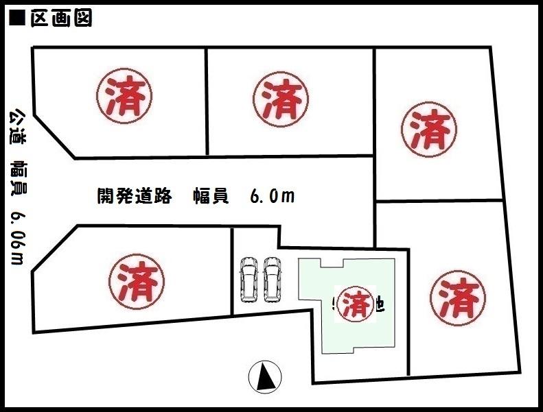 【葛城市第4長尾 新築一戸建て 】区画図面