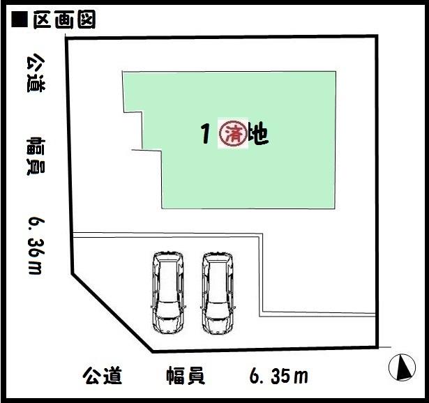 【生駒市第2真弓 新築一戸建て 】区画図面