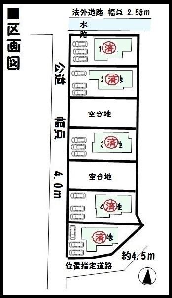 【大和郡山市第3野垣内町 新築一戸建て 】区画図面