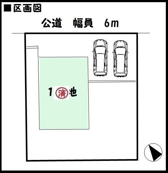 【木津川市州見台第4 新築一戸建て 】区画図面