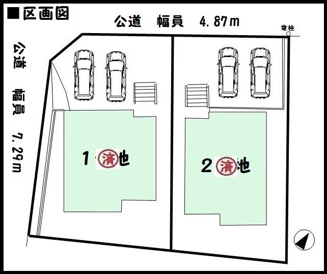 【生駒市第4新生駒台 新築一戸建て 】区画図面