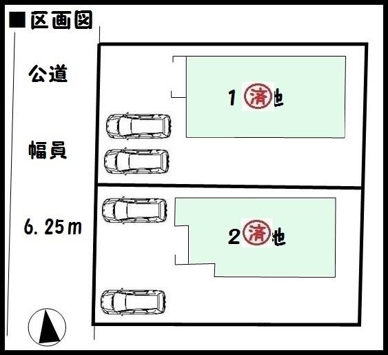 【桜井市高田2期 新築一戸建て 】区画図面