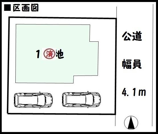【葛城市疋田第2 新築一戸建て 】区画図面