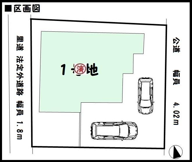 【大和郡山市第7小泉町 新築一戸建て 】区画図面