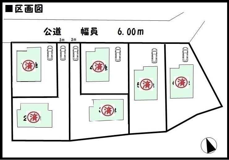 【木津川市城山台第25 新築一戸建て 】区画図面