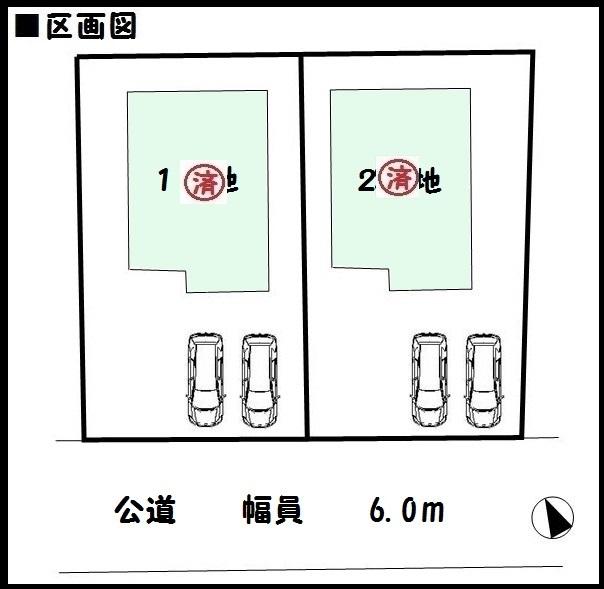 【木津川市城山台第28 新築一戸建て 】区画図面