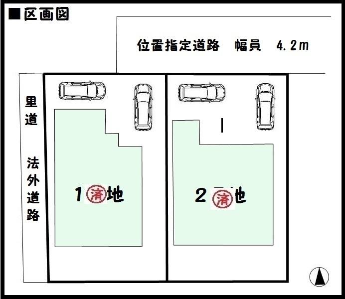 【大和郡山市小泉町第16 新築一戸建て 】区画図面