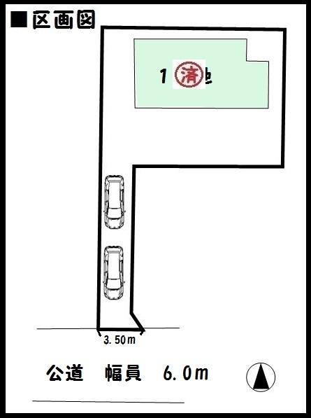 【橿原市雲梯町第3 新築一戸建て 】区画図面