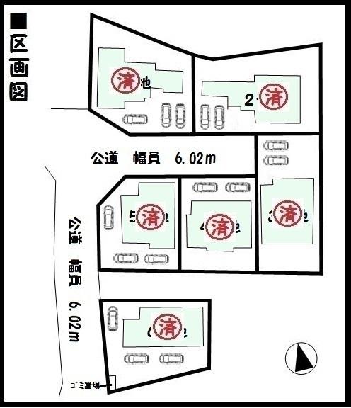 【河合町穴闇6棟 新築一戸建て 】区画図面