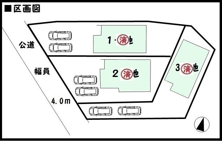 【生駒市小平尾町 新築一戸建て 】区画図面