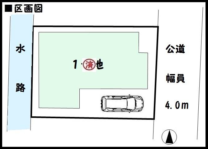 【橿原市中曽司町4期 新築一戸建て 】区画図面