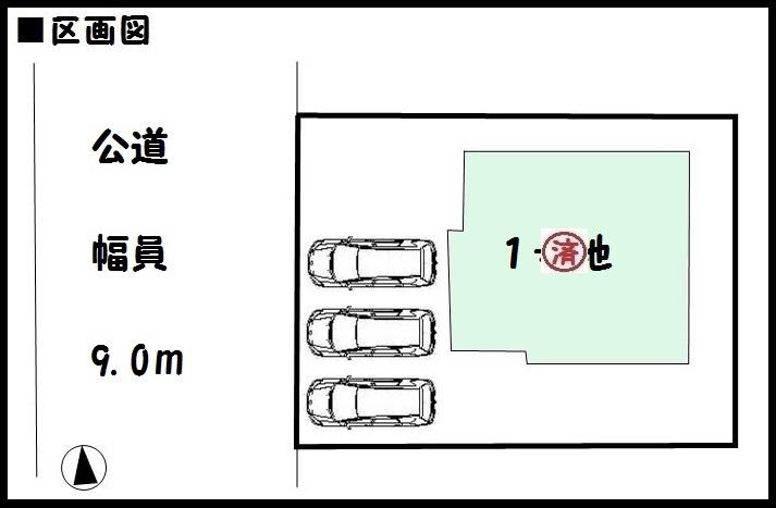 【大和郡山市満願寺町 新築一戸建て 】区画図面