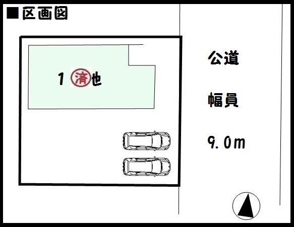 【橿原市豊田町 新築一戸建て 】区画図面