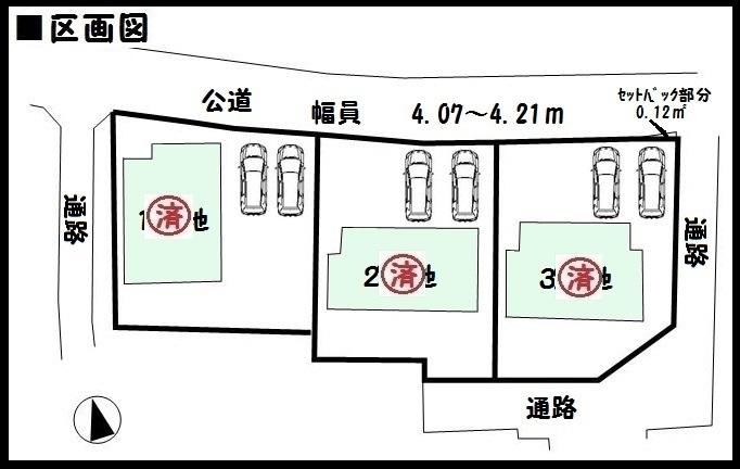 【大和郡山市小泉町第18 新築一戸建て 】区画図面
