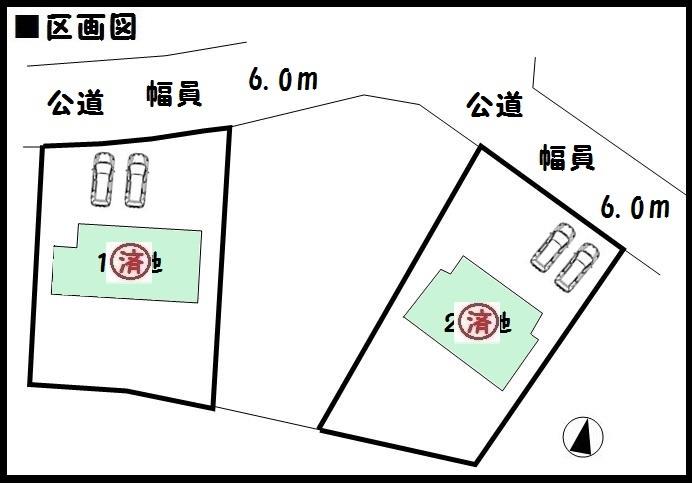 【木津川市城山台第30 新築一戸建て 】区画図面
