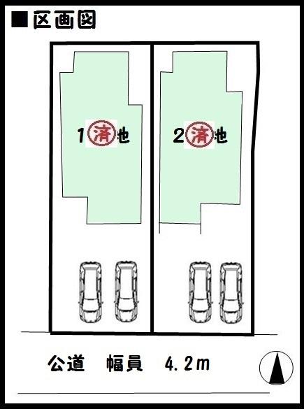 【安堵町東安堵7期 新築一戸建て 】区画図面