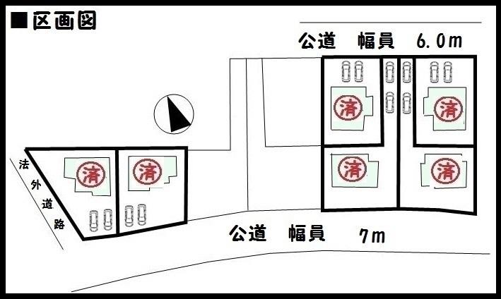 【木津川市城山台第23 新築一戸建て 】区画図面