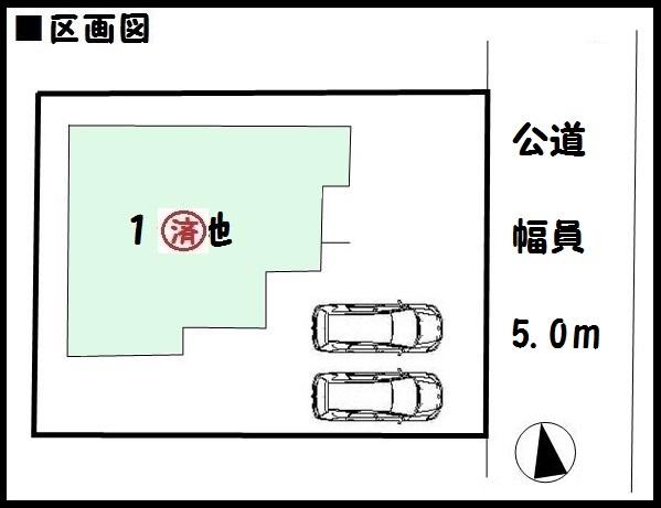 【奈良市千代ヶ丘2期 新築一戸建て 】区画図面