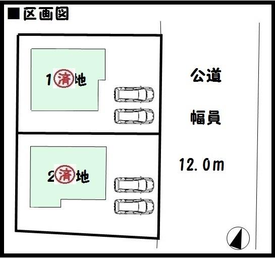 【生駒市あすか野南第3 新築一戸建て】区画図面