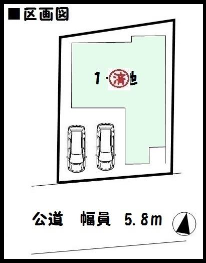 【橿原市十市町2期 新築一戸建て 】区画図面
