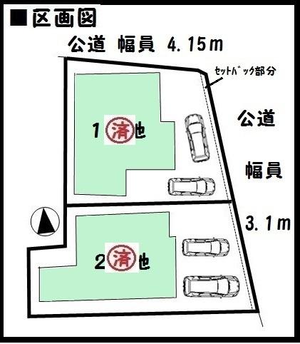 【大和郡山市第1山田町 新築一戸建て 】区画図面