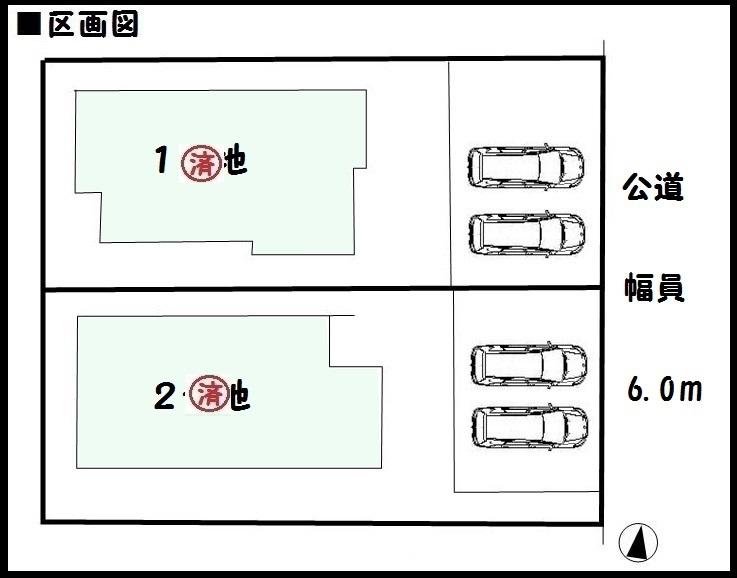 【奈良市第9学園大和町 新築一戸建て 】区画図面